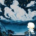 reves-nuageux-150x150