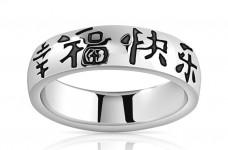 Bague argent 925 rehaussée de symboles chinois