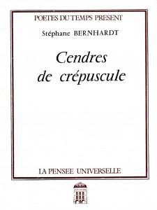 Cendres de crépuscule, Stéphane Bernhardt (1988)