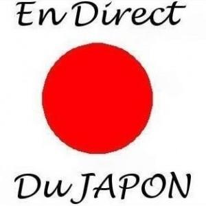 Leçon japonaise