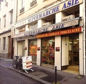 Supermarché asiatique